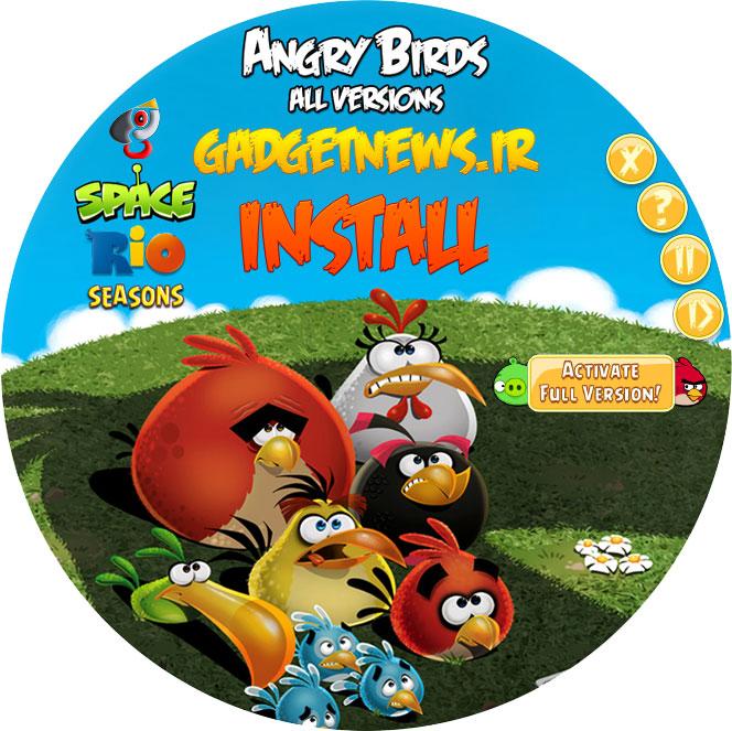 دانلود تمام قسمت های کارتون پرندگان خشمگین