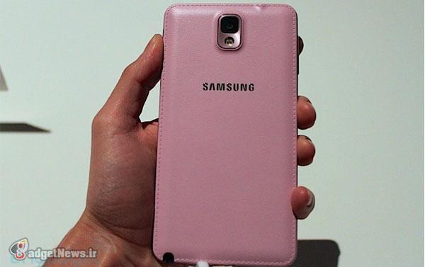 samsung galaxy note 3 pink