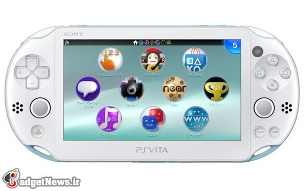 playstation vita 2013