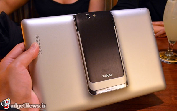 the new padfone infinity snapdragon 800