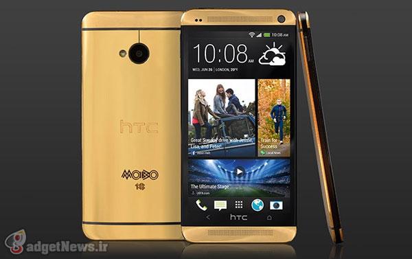 Golden HTC One