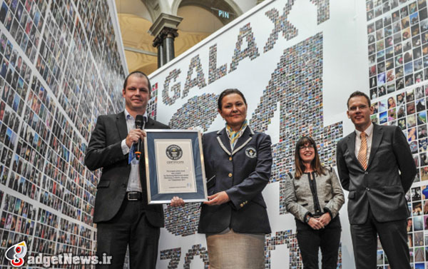 samsung prints a new guinness world record