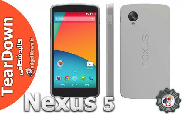nexus 5 teardown