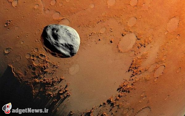 mars asteroid