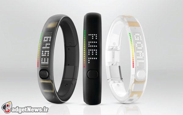 Nike smartwatch