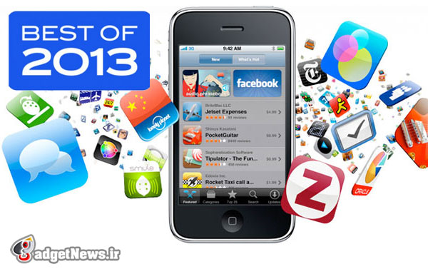 Best-Apps-Of-2013-apple