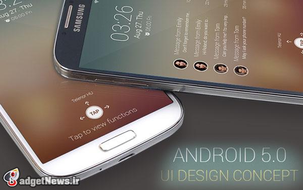 android 5 ui design concept