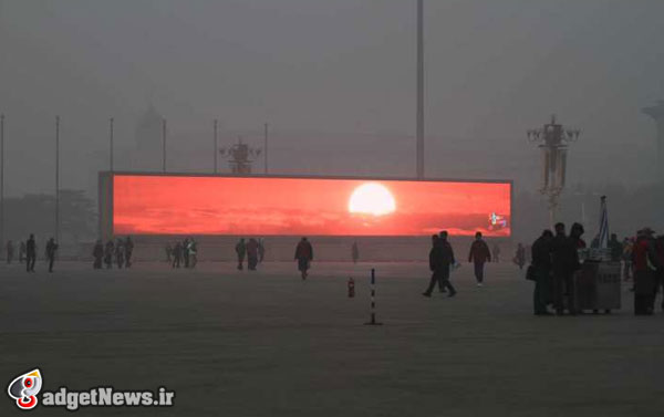 beijing smog so bad sunrise only seen on tv