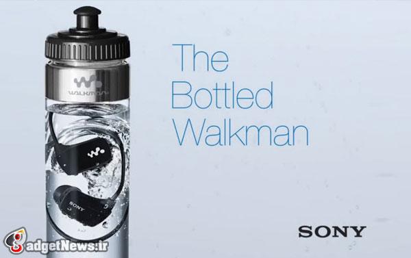 sony bottled walkman waterproof