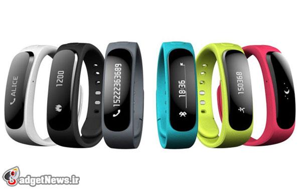 Huawei alkBand-B1 smartband