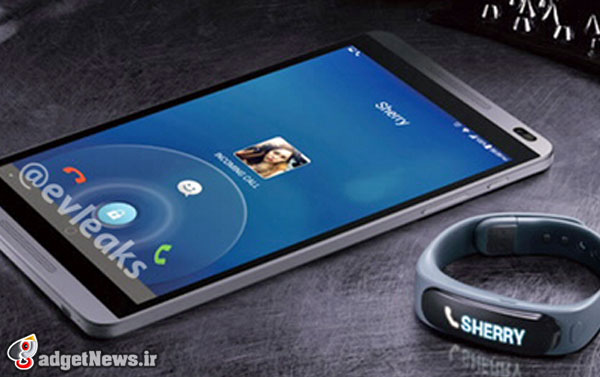 image of mystery large screened huawei phone and smartwatch leak