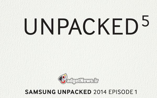 samsung unpacked mwc 2014