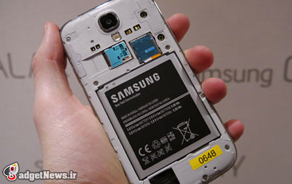 galaxy-s5-battery