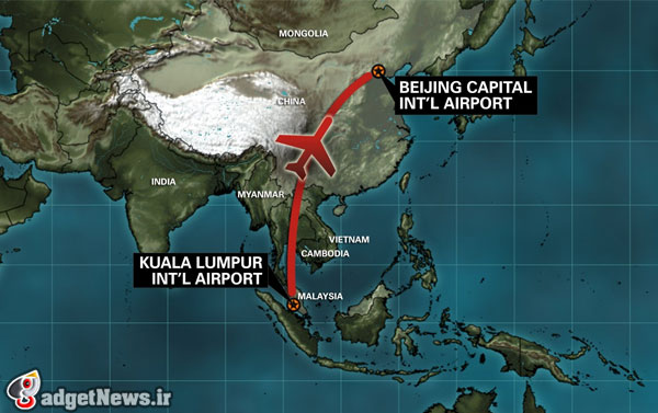 missing Malaysia Airlines flight
