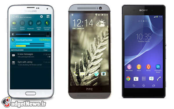 htc one m8 and galaxy s5 xperia z2