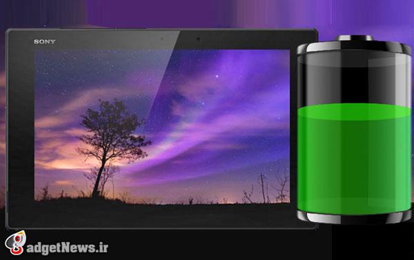 sony-xperia-z2 tablet