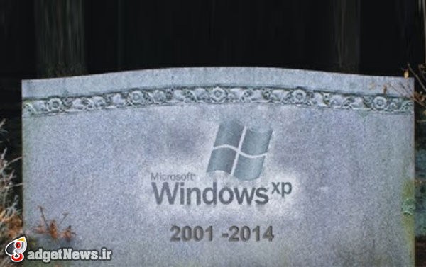 goodbye xp