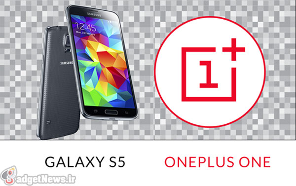 galaxy-s5-vs-one-plus-one