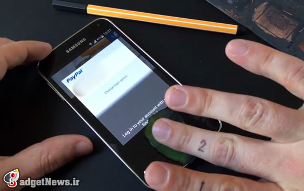 galaxy s5 fingerprint reader spoof