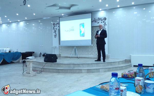مراسم معرفی گلکسی اس 5 سامسونگ در ایران