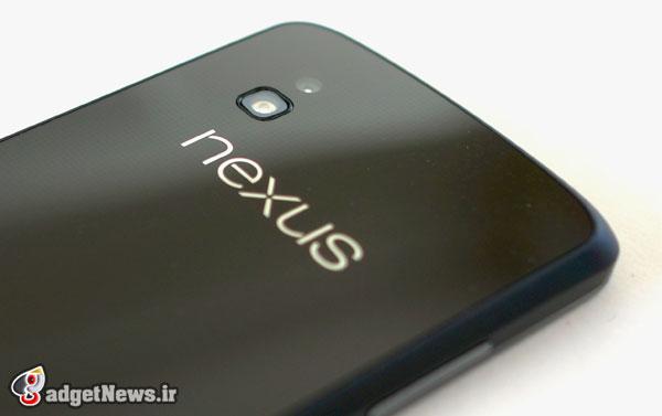 mid range nexus phone