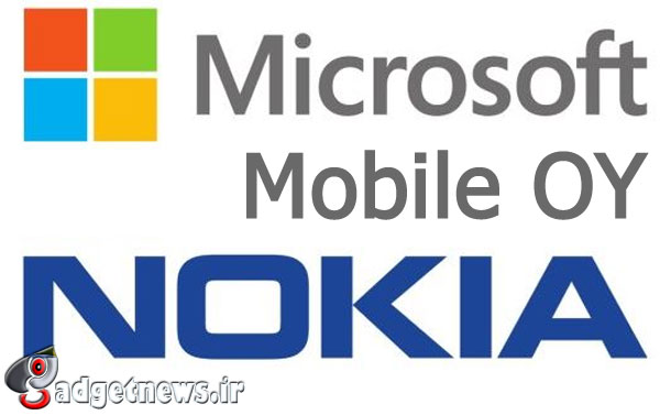 microsoft-mobile-oy