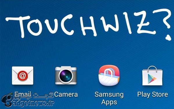 TouchWiz