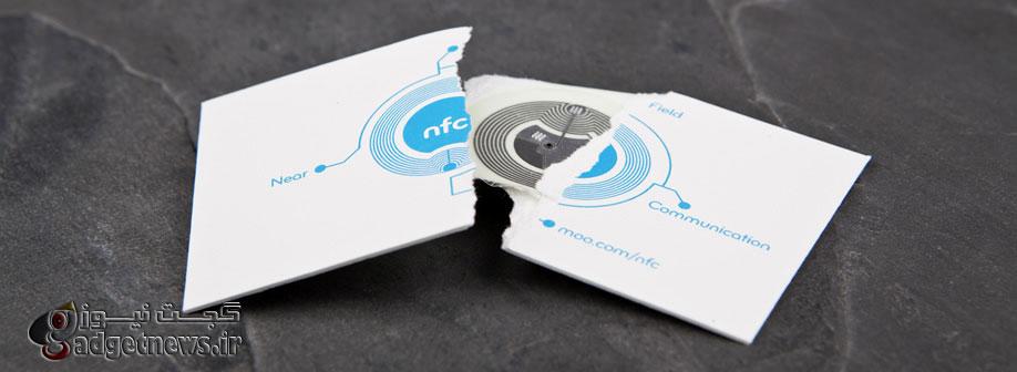 nfc-technology