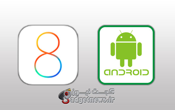 ios-8-vs-android