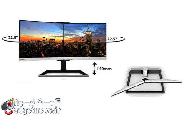 philips seamless 2 in 1 monitor