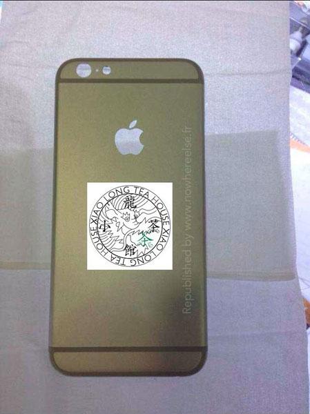 Boitier-iPhone-6