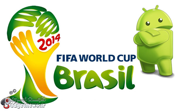 FIFA World Cup 2014 android apps