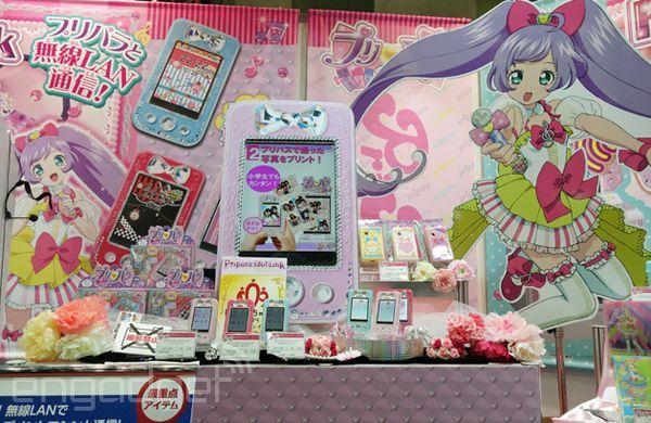 Tokyo-Toy-Show-2014
