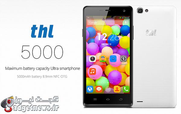 thl-5000