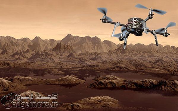 titan-drone
