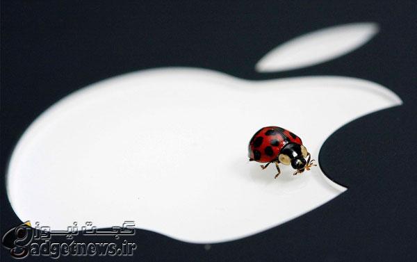 ios-bug