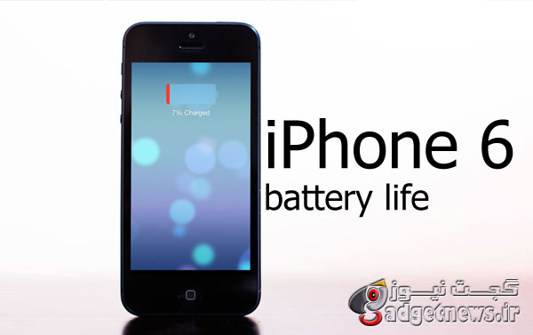 iphone-6-battery-life