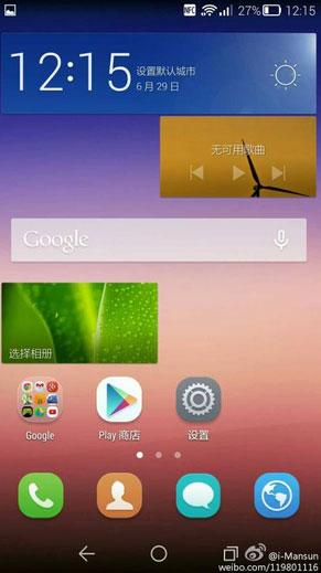 Huawei-Emotion-3.0-UI