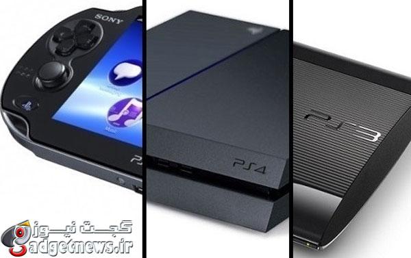 PS3, PS4 and PS Vita