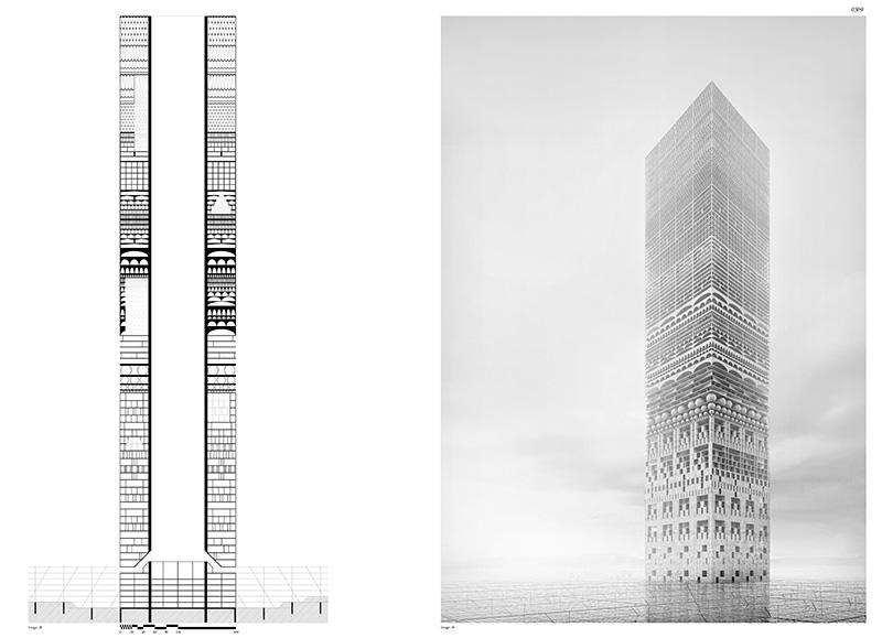 The New Tower Of Babel از یک طراح آلمانی