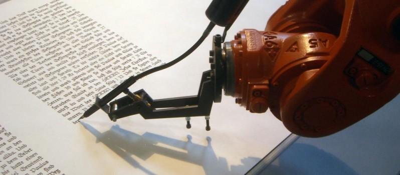 روبات خبرنگار خبرگزاری آسوشیتدپرس