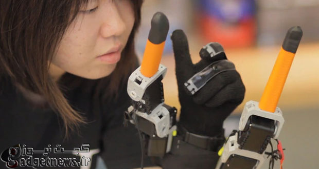 robotic-fingers