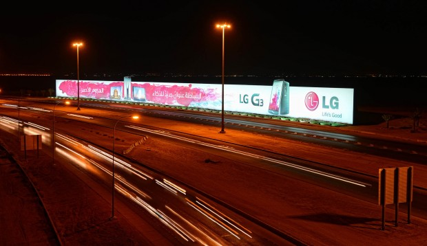 LG-sets-Guinness-World-Record-with-this-gigantic-G3-ad-2