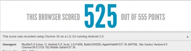 Android-5.0-Lollipop-lg-1