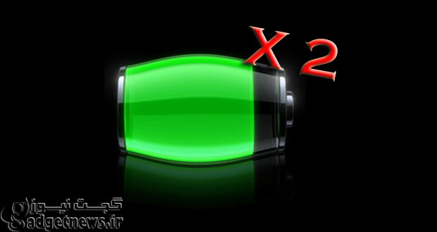 double-battery-life
