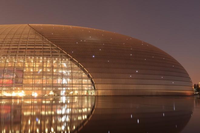 مرکز ملی هنرهای نمایشی (پکن، چین)