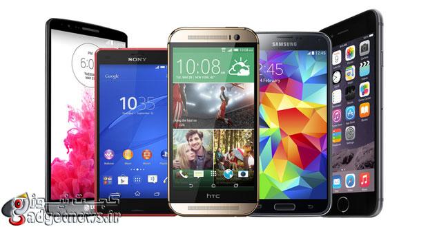 Best-10-smartphones-2014