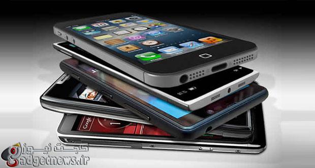 Best-Smartphones-2014