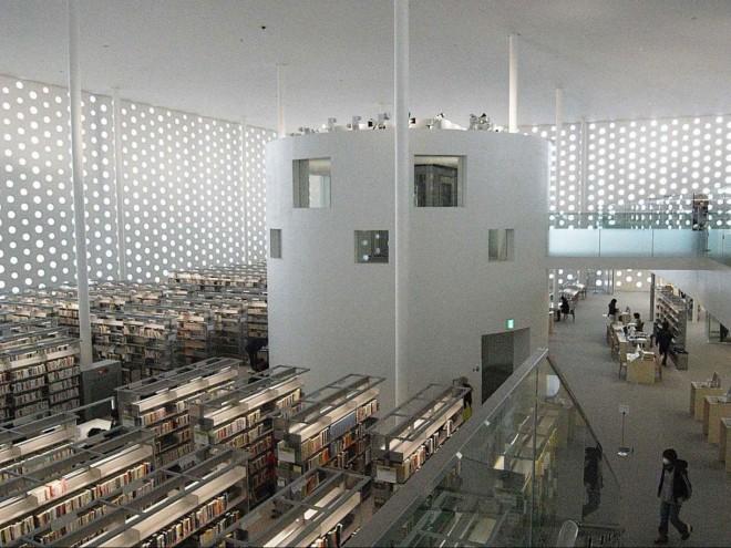 کتابخانه کانازاوا آمریمیرال ژاپن