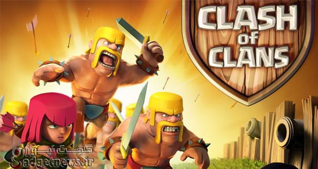دانلود بازی فوقالعادهیIII Might & Magic Clash of Heroes برای آیفون و آیپد